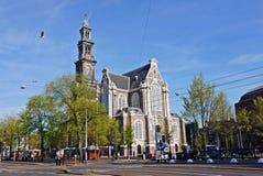 Westerkerk Amsterdam Immagine Stock