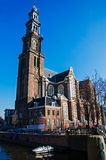 The Westerkerk Royalty Free Stock Photography