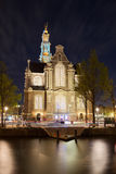 Westerkerk in Amsterdam Stock Photos