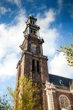 Westerkerk church in Amsterdam, Netherlands Royalty Free Stock Images
