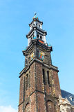 Westerkerk Church tower in Amsterdam, Holland Stock Photos