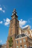 Westerkerk church Stock Images