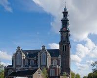 Westerkerk en Amsterdam Imagen de archivo libre de regalías
