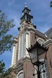 Westerkerk fotografia stock libera da diritti