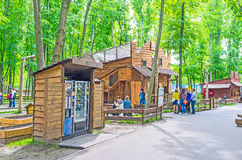 The Western alley in Gorky Park Stock Photo