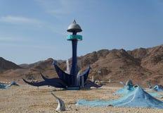 Western entrance to Eilat, Israel Stock Photos