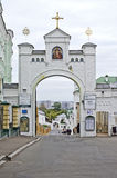 Western gates of the Kiev Pechersk Lavra Stock Photo