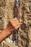 Western jerozolimska Ściana Obraz Stock