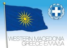 Western Macedonia regional flag, Greece Royalty Free Stock Image