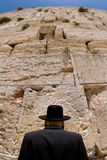The Western Wall. Stock Photos