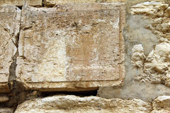 Western wall. Detail. Stock Photography