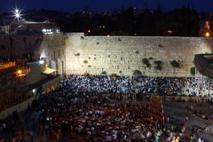 Western Wall in Jerusalem, Israel Stock Images