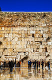 The Western Wall in Jerusalem, Israel Stock Photos