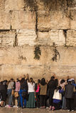 The Western Wall, Kotel or The Wailing Wall. Stock Image