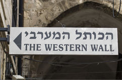 Western wall sign Stock Image