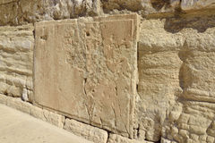 Western Wall stone, Jerusalem. Royalty Free Stock Photo