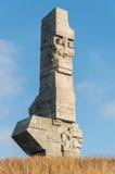 Westerplatte Obraz Royalty Free