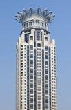 Westin Bund Center, Shanghai, China Stock Photos