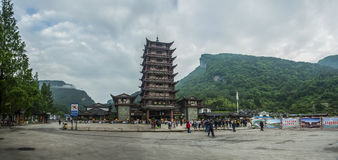 Westliche berühmte Berge Zhangjiajie Chinas Hunan Stockbild