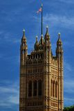 Westminster palace. A view of Westminster in London Royalty Free Stock Photos