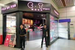 Westpunkt-Taipeh-Brotshop in der Guangzhou-Hochgeschwindigkeitszugstation, luftgetrockneter Ziegelstein rgb lizenzfreie stockfotos