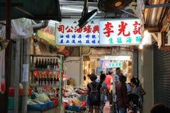 Wet market at Lau Fau Shan Stock Images