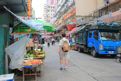 Wet market at mong kok Royalty Free Stock Photo