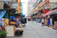 Wet market at mong kok Stock Photos