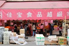 The wet market at Shui Wo Street. Hk Stock Photography