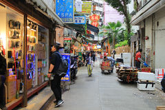 Wet market at wan chai. Causeway Bay Royalty Free Stock Photo