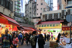 Wet market at wan chai Royalty Free Stock Images