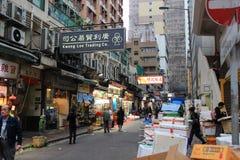 Wet market at wan chai Stock Photography