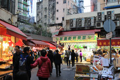 Wet market at wan chai Stock Images