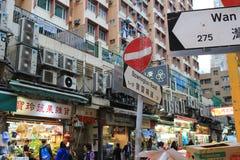 Wet market at wan chai Stock Image
