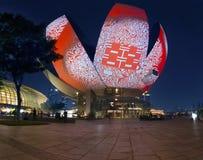 Wetenschapsmuseum in Singapore Stock Afbeeldingen