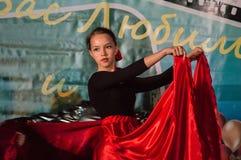 Wettbewerb des choreographischen Kollektivtanzes des Lebens in der Stadt von Kondrovo der Kaluga-Region in Russland im Jahre 2016 Lizenzfreie Stockfotos