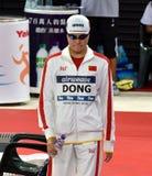Wettbewerbsfähiger Schwimmer DONG Jie CHN Lizenzfreies Stockbild