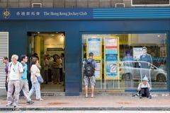 Wetten von Unterhaltung, Jockey-Club Lizenzfreie Stockbilder