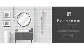 Wewnętrznego projekta łazienki Nowożytny tło Zdjęcie Royalty Free