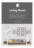 Wewnętrznego projekta Nowożytny żywy izbowy sztandar Zdjęcie Royalty Free