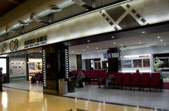Wewnętrznego projekta pomysły - lotniskowa poczekalnia Fotografia Stock