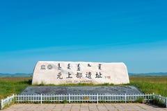 WEWNĘTRZNY MONGOLIA CHINY, Aug, - 10 2015: Miejsce Xanadu (Światowy Herit zdjęcie royalty free