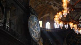 Wewnętrzny projekt wnętrze stary meczet Hagia Sophia zbiory wideo