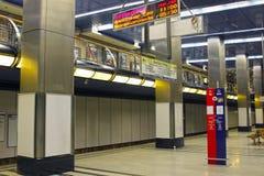 Wewnętrzna Moskwa stacja metru  Obrazy Stock