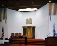 wewnętrzna synagoga Zdjęcie Royalty Free