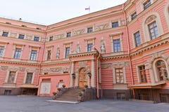 Wewnętrzny jard St Michael kasztel w St Petersburg, Rosja (1801) Zdjęcie Stock