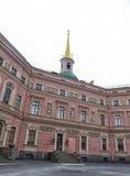 Wewnętrzny jard St Michael kasztel w St Petersburg, Rosja (1801) Fotografia Stock