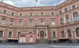 Wewnętrzny jard St Michael kasztel w St Petersburg, Rosja (1801) Zdjęcie Royalty Free