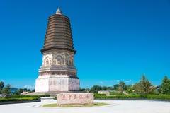 WEWNĘTRZNY MONGOLIA CHINY, Aug, - 08 2015: Daming pagoda przy (Damingta) Zdjęcia Royalty Free