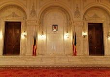 wewnętrzny parlament Obraz Royalty Free